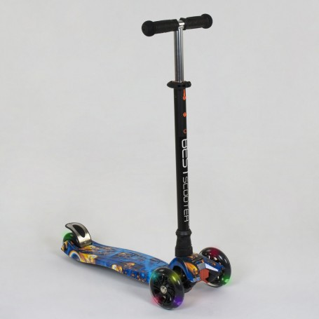 """MAXI """"Best Scooter"""""""